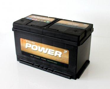 ELECTRIC POWER PREMIUM GOLD 92AH 810A JOBB+ AKKUMULÁTOR