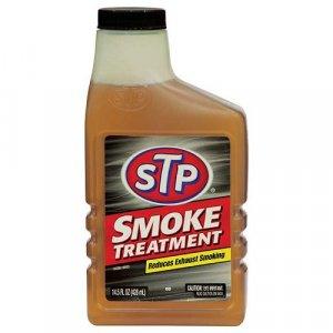 Füstölésgátló motorolaj adalék 450 ml - benzines