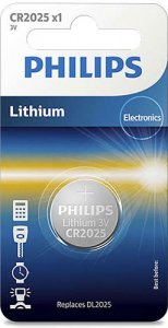 Gombelem CR2025 3V (lítiumos)