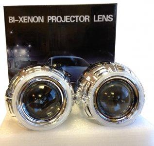 """Xenon fényszóró projektoros 3"""" kék-fehér (pár)"""