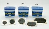 Gumijavító folt 35 mm - kerek PP1 (db ár 5 db/csomag)